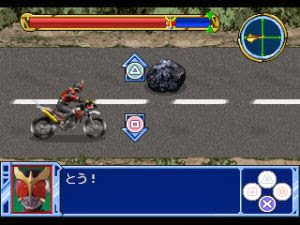 Download Game Kamen Rider Heroes PS1 ~ Game Begog