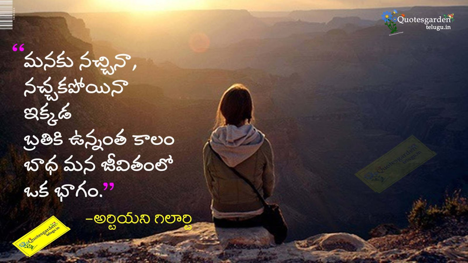 heart touching life quotes in telugu with hd wallpapers