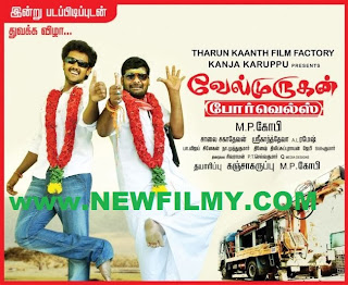 Velmurugan Borewells (2013) Tamil Mp3 Songs Download