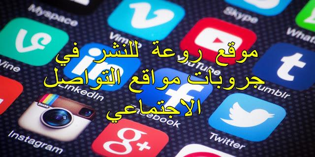 ...) MAIN_SocialMediaArab