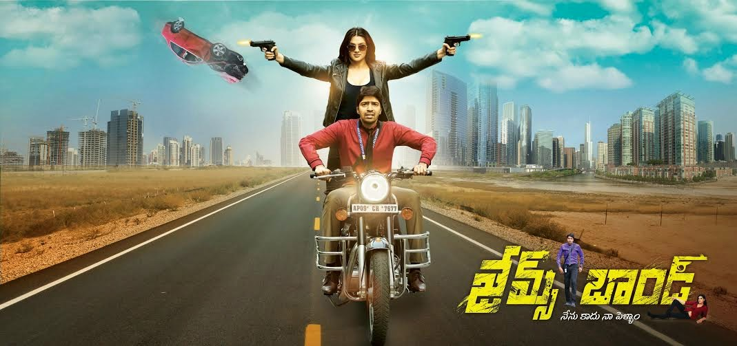Allari Naresh James bond Audio