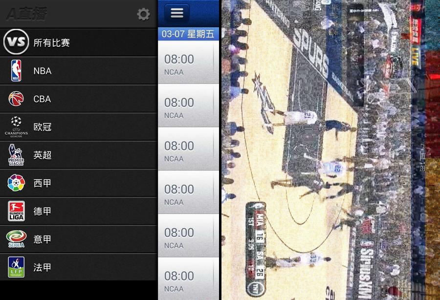 NBA 直播 APP 推薦:A直播 APK 下載 (azhibo) [ Android/iOS APP ]