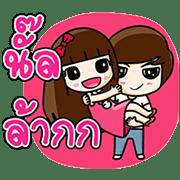 Momo & Joon Pyo