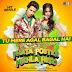 Phata Poster Nikhla Hero (2013) - Hindi Movie Review