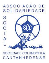 A.S.S.S.C.C. - Associação de Solidariedade Social da Sociedade Columbófila Cantanhedense