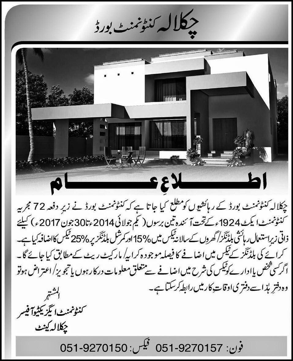 Cantonment Board Rawalpindi Property Tax