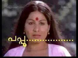 Pappuu... Jayabharathi - Malayalam photo comment