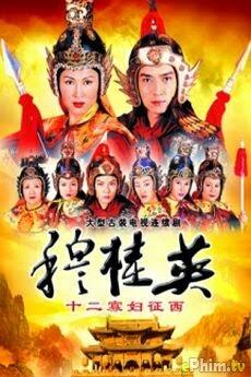 Mộc Quế Anh Đại Phá Thiên Môn