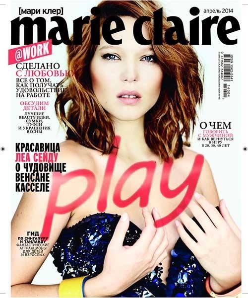 """height=""""306"""" width=""""237"""" / alt=""""Lea Seydoux - Marie Claire Magazine Russia, April 2014"""""""
