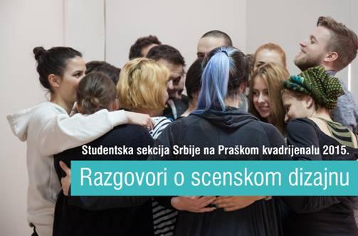 Studentska sekcija Srbije na Praškom kvadrijenalu 2015