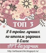 Йо-хо! Я на первом месте))))