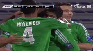 أهداف مباراة الاهلي السعودي والنصر الاماراتي 2-1 في دوري ابطال اسيا 3-4-2012