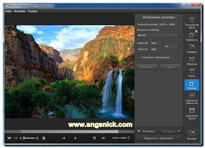 Photo Editor 3 SE - Инструмент Размер