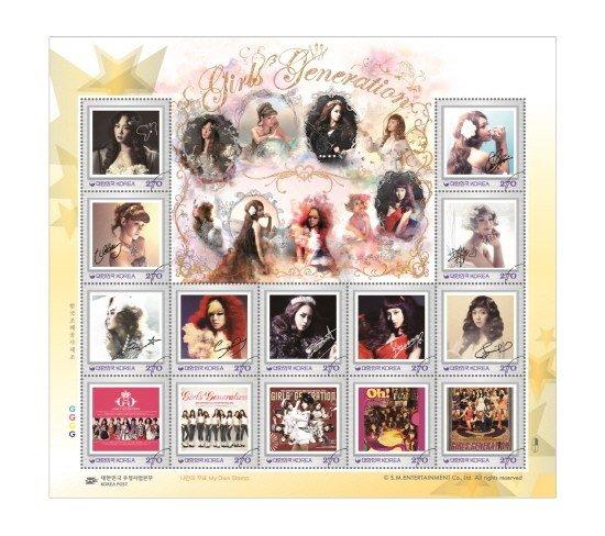 少女時代郵票