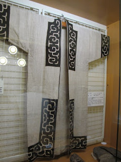 Ainu Dress Sapporo Hokkaido