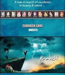Kaanchi movie ,Kaanchi movie
