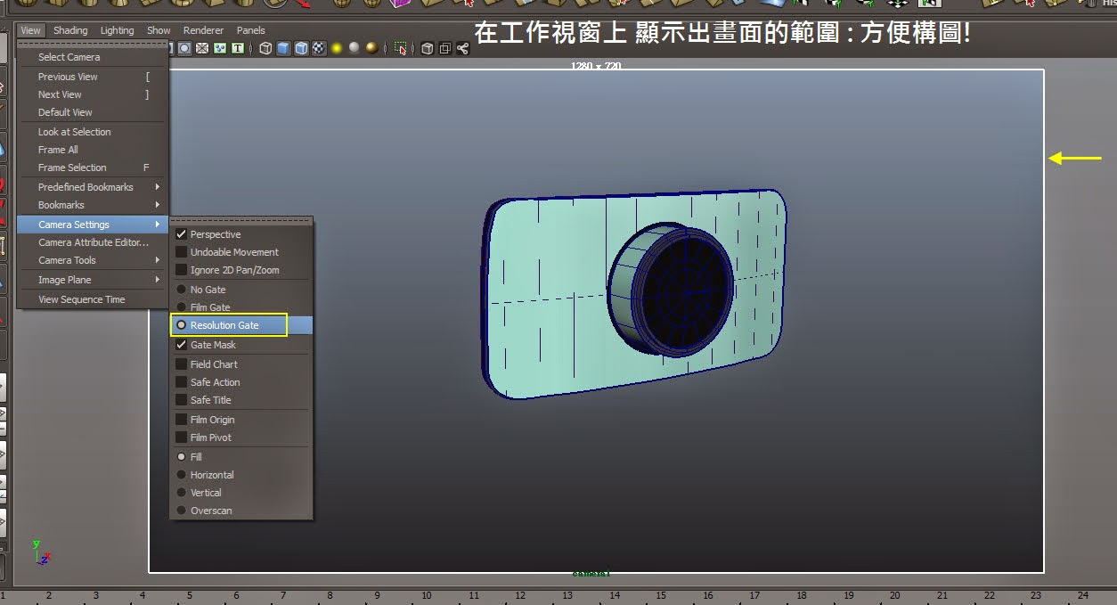 vespa Camera Shader+Render 17