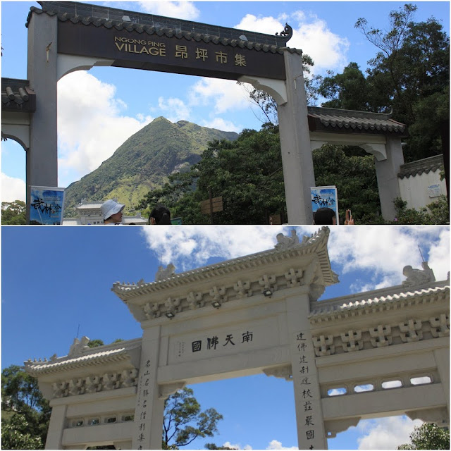 Ngong Ping arches can be seen as walking towards the Big Buddha Statue (Tian Tan Buddha) at Ngong Ping Village in Hong Kong