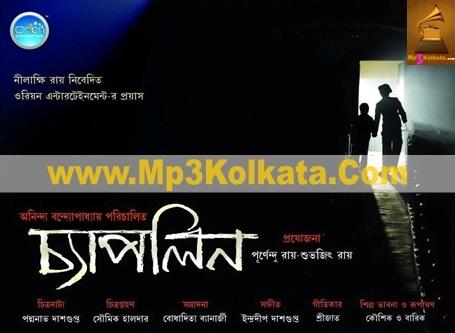 torrent of bengali movie chaplin