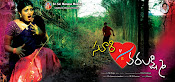 Suri vs varalaxmi movie wallpapers-thumbnail-2