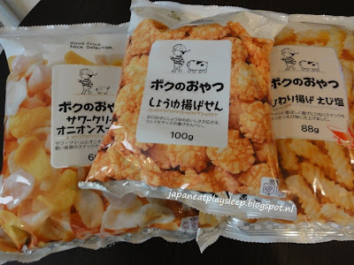 Lawson rice crackers and shrimp crackers