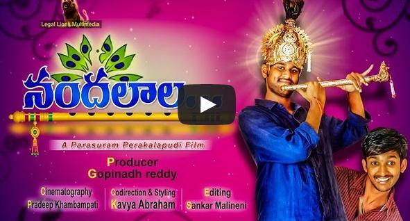 Nandalala short film poster
