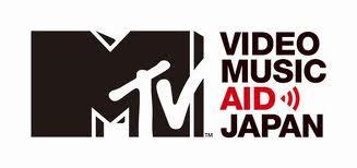 Tokio Hotel en los Premios MTV VMA Japón - 25.06.11 Mtv
