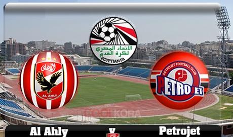موعد مباراة الاهلى وبتروجيت اليوم الأحد 1 نوفمبر 2015 فى الدوري المصري الممتاز لكرة القدم + القنوات الناقلة
