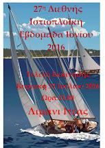 Υπό την αιγίδα του Δήμου Δελφών η 27η Διεθνής Ιστιοπλοϊκή Εβδομάδα Ιονίου 2016