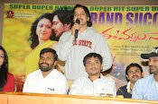 Ee Varsham sakshiga movie success meet-thumbnail-9