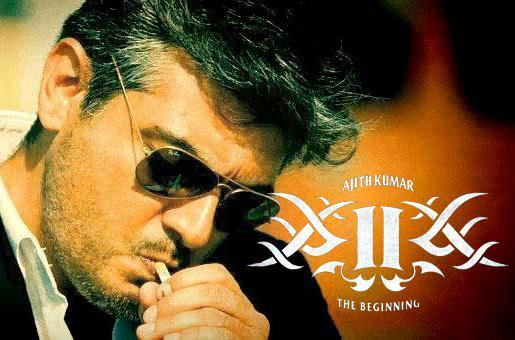 Ajith Kumar Smoking Style