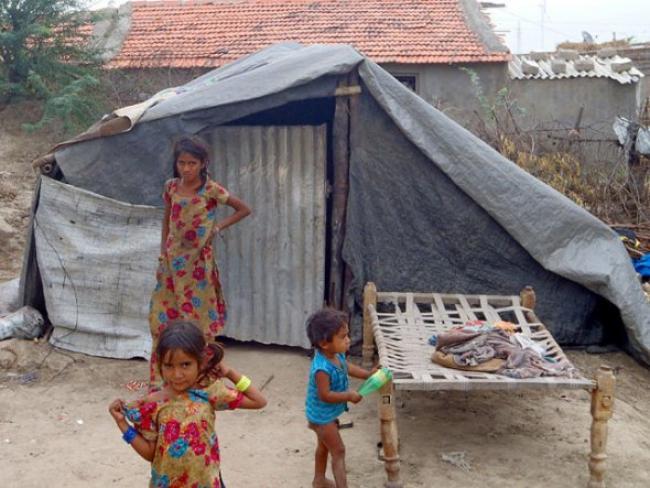 Самые бедные дома