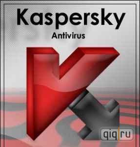 phn mm dit virus kaspersky