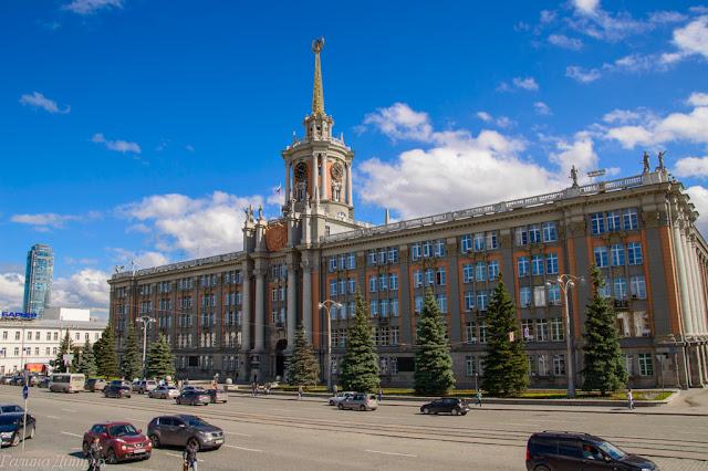 Путешествия: О жизни: Администрация Екатеринбург фото