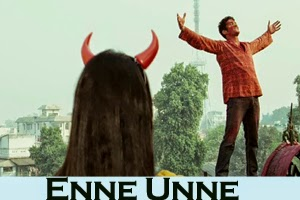 Enne Unne