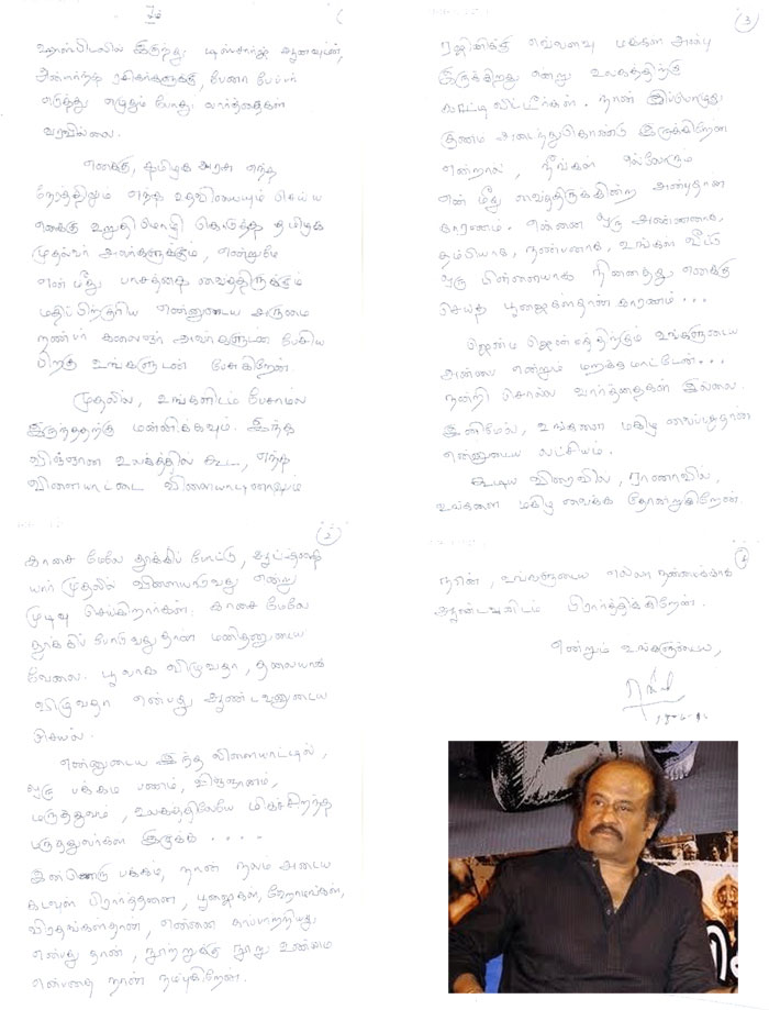 2011-June-Superstar-Rajini-letter-to-fans