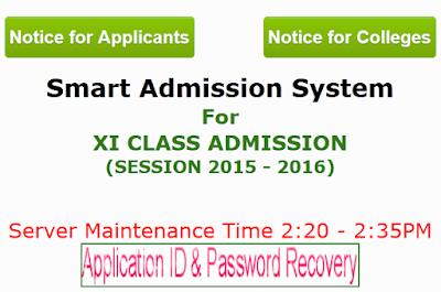 Download HSC Admission Result 2015, HSC Admission Result 2015 All Colleges, HSC Admission Result 2015 All Education Board
