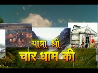 complete travel package for char dham yatra