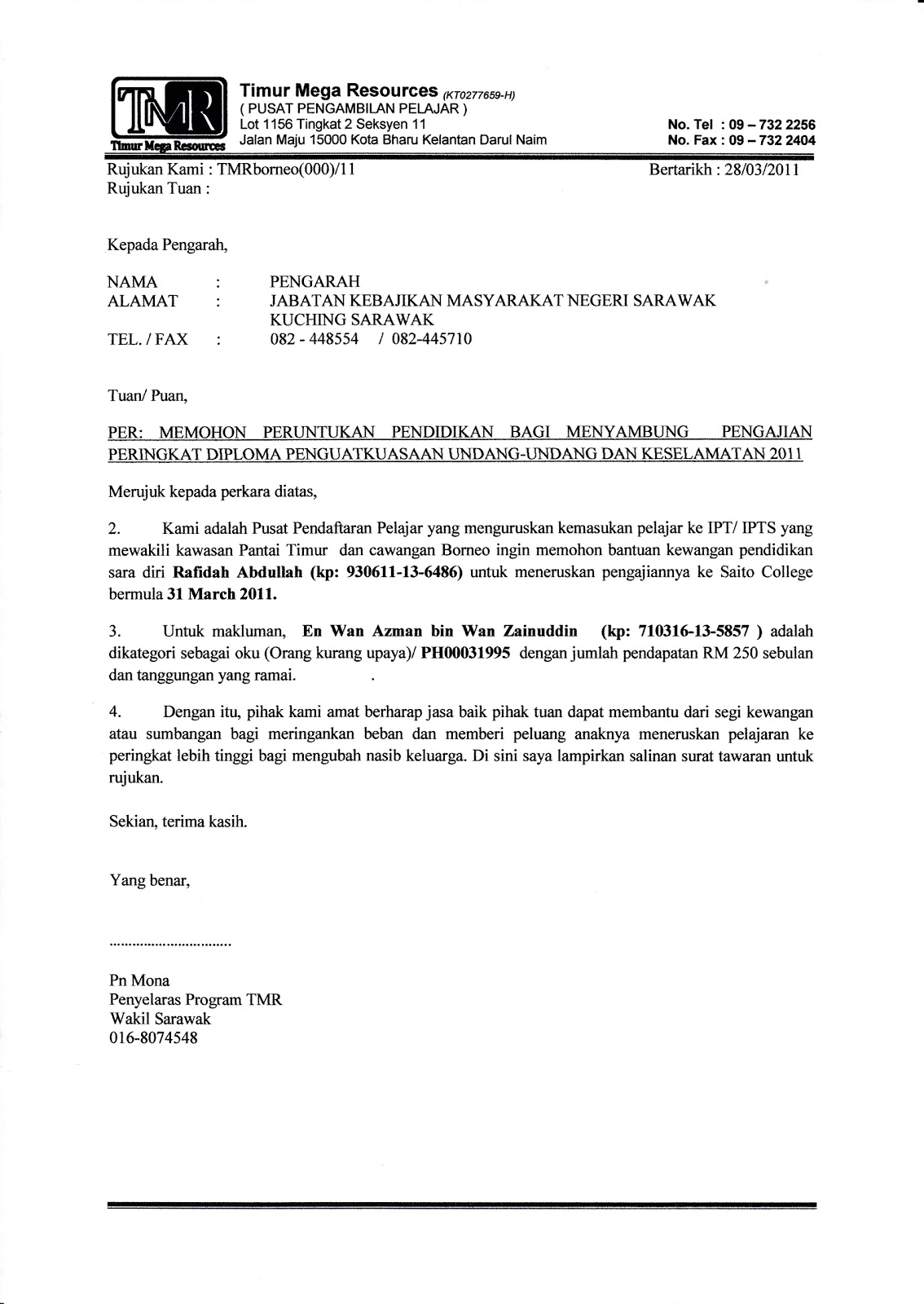 Contoh Surat Rasmi Permohonan Bantuan Peralatan Dinoburan S Diary