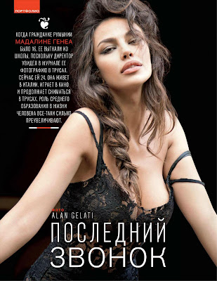 Madalina Ghenea sexy lingerie GQ Russia - Beautiful Female Photos