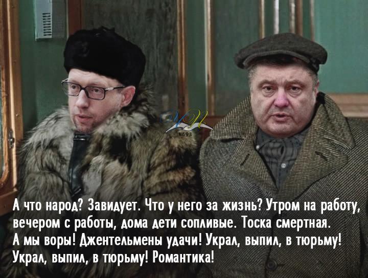 За 9 месяцев текущего года крупнейшие госкомпании получили 2 млрд грн доходов, - Яценюк - Цензор.НЕТ 9275
