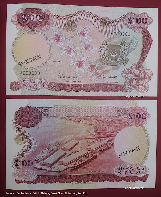 """Singapore $100 Ringgit note, unissued. Note the """"SI-RATUS RINGGIT"""" on the reverse bottom right."""