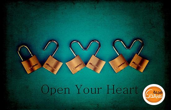 افتـح قلبـك