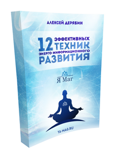 Здоровый образ жизни, Медицина
