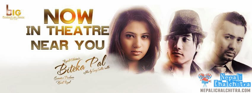 Biteka Pal Trailer and Movie Review