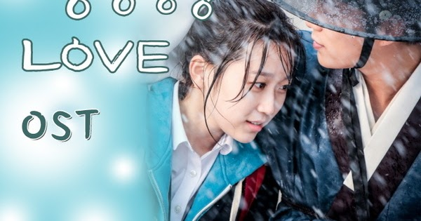 various artists splash splash love ost korean drama