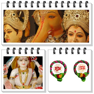 Lord Ganesh's family