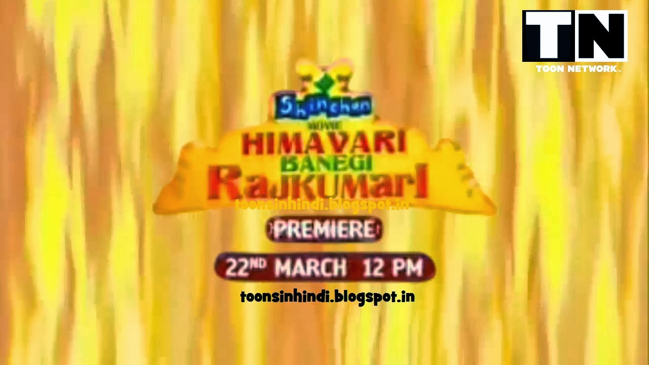 ShinChan Movie Himawari Banegi Rajkumari In HINDI Full Movie HD