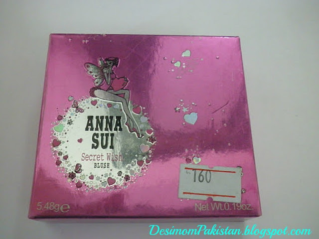 ANNA SUI SECRET WISH BLUSH PALETTE