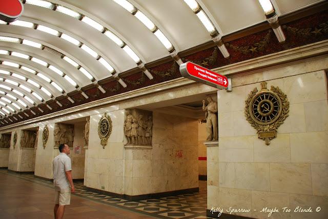 Avtovo metro station, St. Petersburg Russia
